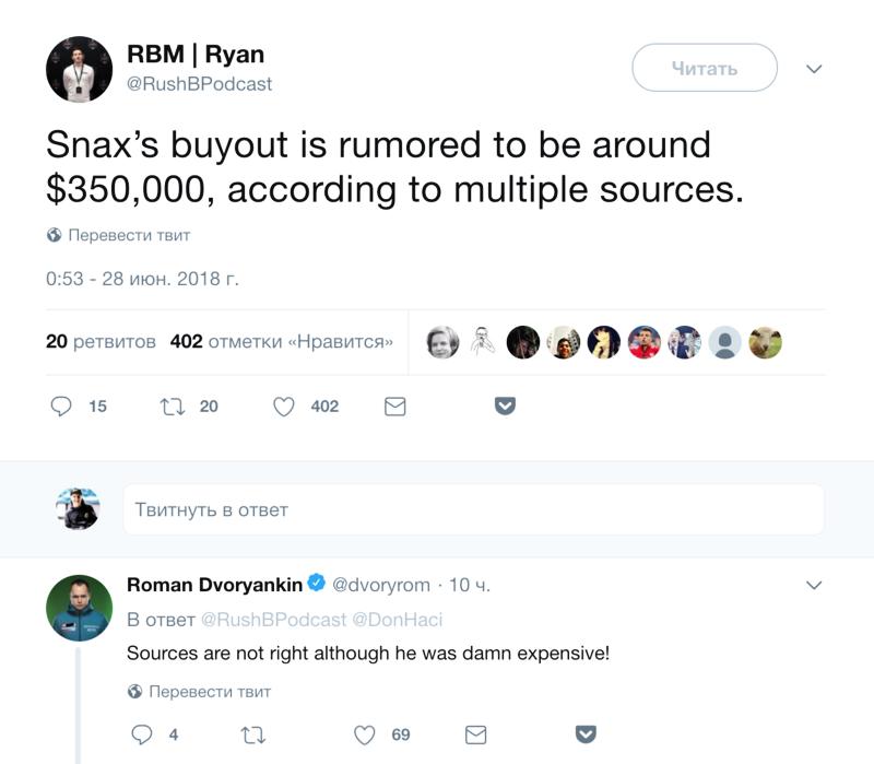 [CS:GO] Слух. mousesports заплатили за Snax $350,000