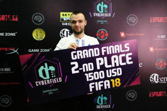 [FIFA18] Виталий 'Labotryas' Муха взял серебро на международном турнире в Тбилиси